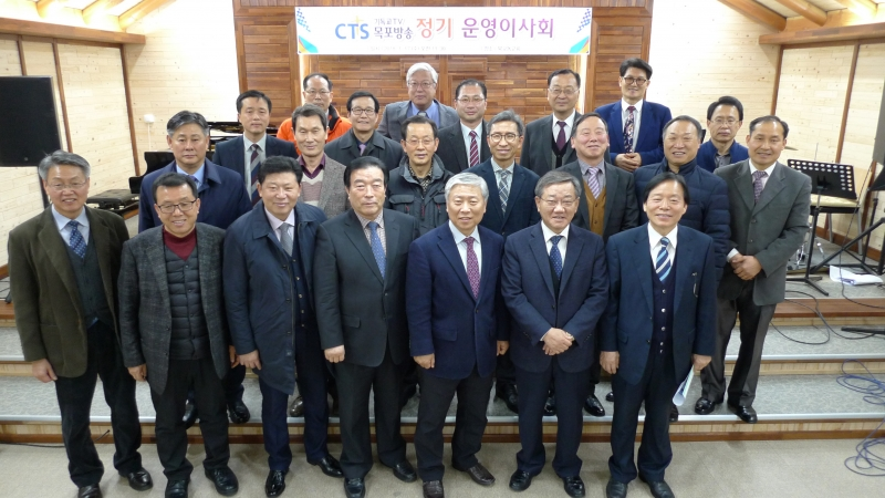목포방송 정기운영이사회 04.JPG