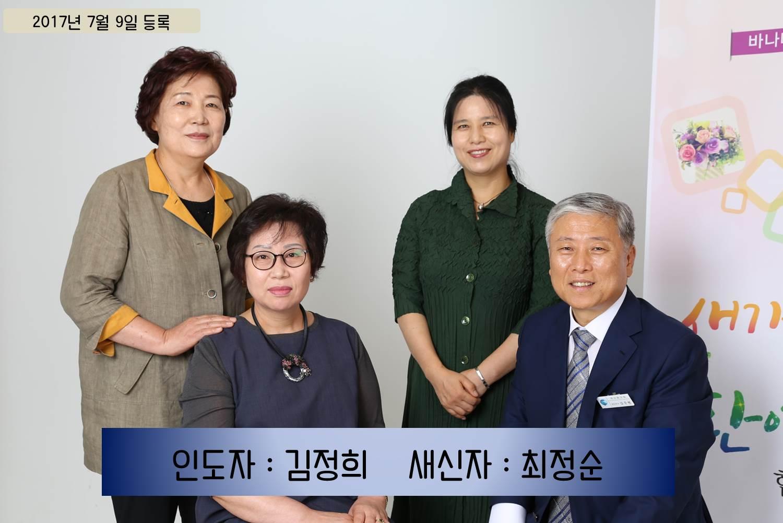 170709 최정순 - 김정희1.jpg