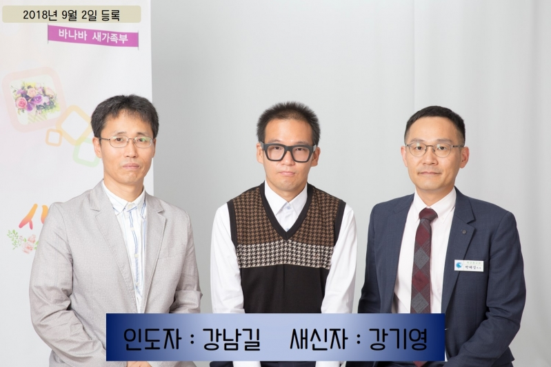 180902 강기영 - 강남길.jpg